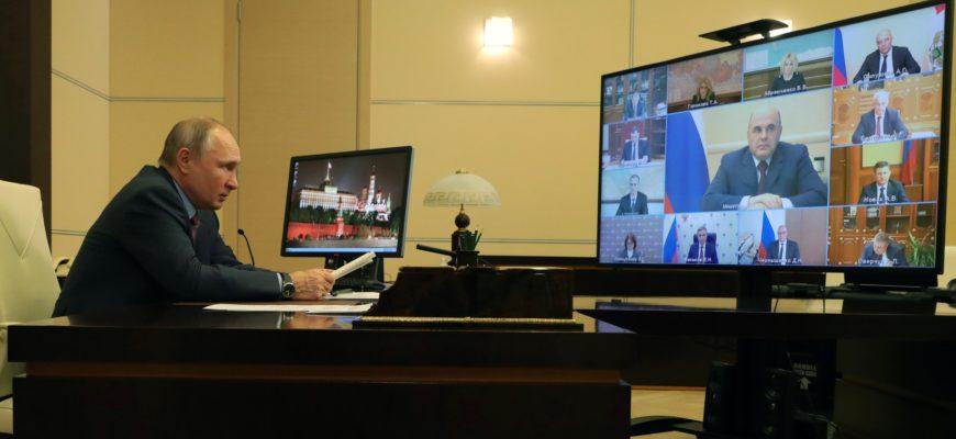 Президент России встретился с членами Правительства