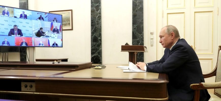 Итоги 2020: Путин о состоянии банковского сектора