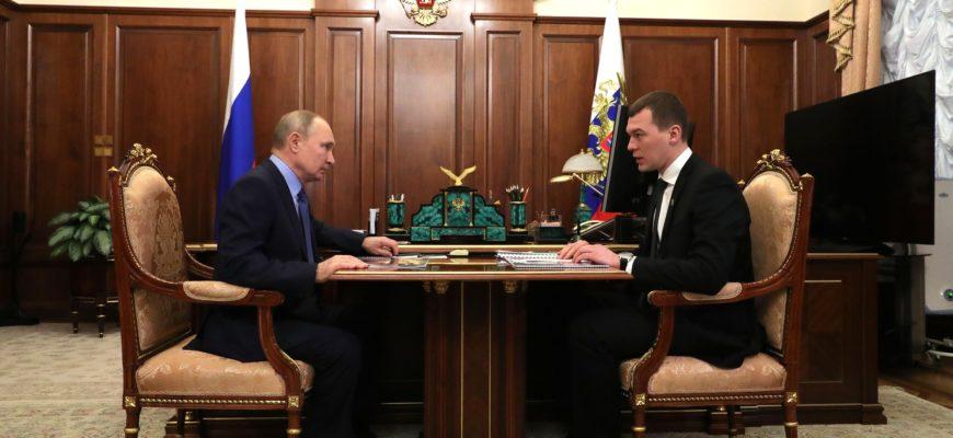 Экология, обманутые дольщики и отопительный сезон: Владимир Путин провел рабочую встречу с Михаилом Дегтяревым