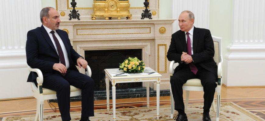 О чём говорили Путин и Пашинян