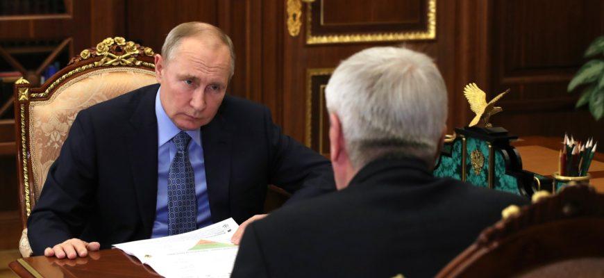 Владимир Путин встретился с начальником Федеральной службы финансового мониторинга