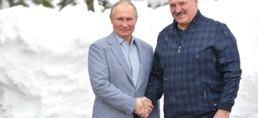 Совместные планы: в Сочи прошла встреча Владимира Путина и Александра Лукашенко