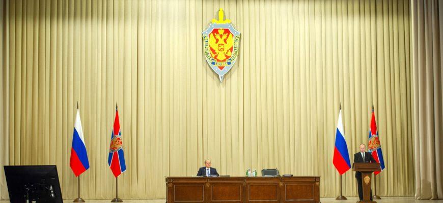 Коллегия ФСБ России планово заседала во главе с Владимиром Путиным