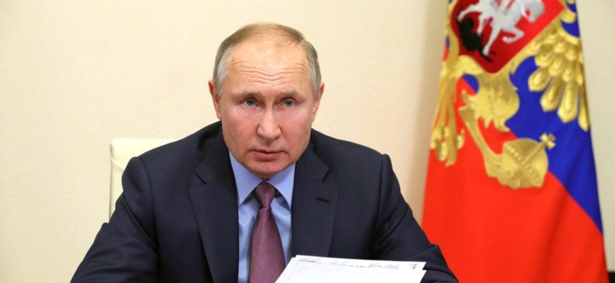 Путин подписал закон об информировании населения о состоянии окружающей среды