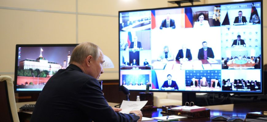 Владимир Путин проводит совещание по реализации Послания Федеральному собранию