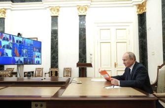 Путин: Онкологическая служба с честью выдержала серьёзные испытания