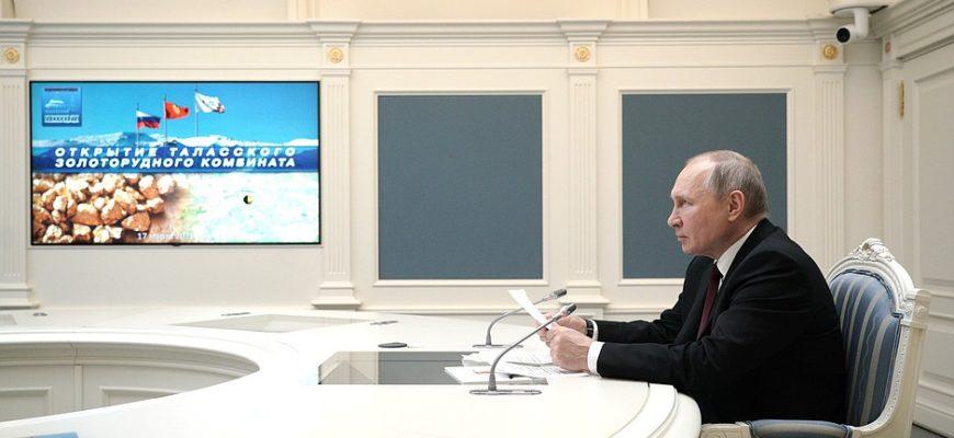 Миллиарды сомов в бюджет Киргизии. Путин принял участие в запуске золоторудного комбината