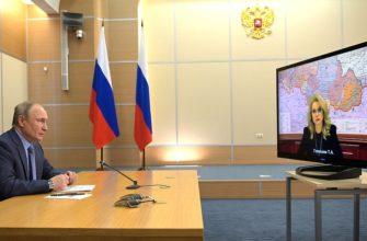 Путин призвал глав регионов не расслабляться и следить за тестированием и вакцинацией