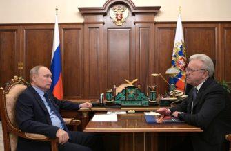 Губернатор Красноярского края обратился к Путину с двумя просьбами