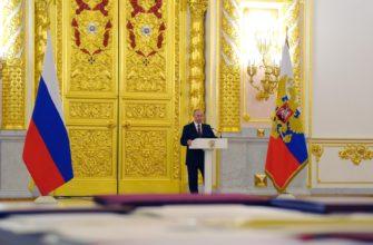 Путин вручил награды победителям Паралимпийских игр