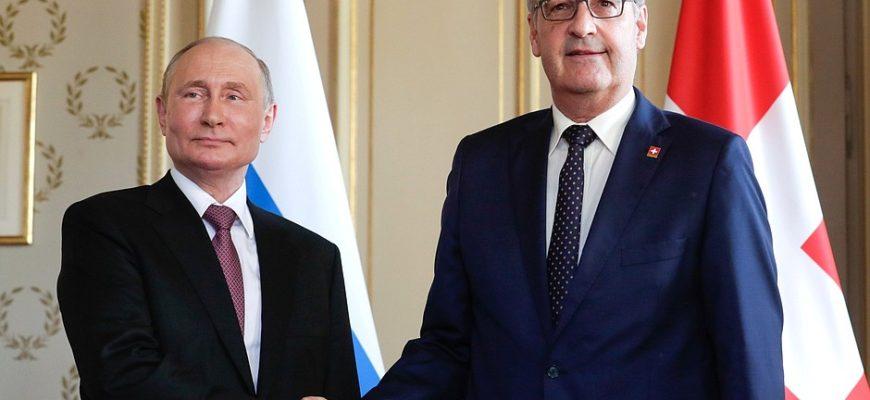 Путин обсудил волнующие темы с Президентом Швейцарии