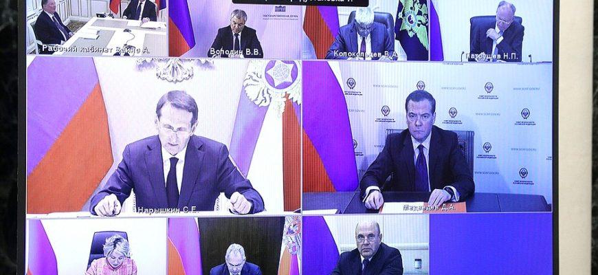Путин обсудил тему выборов с членами Совета Безопасности
