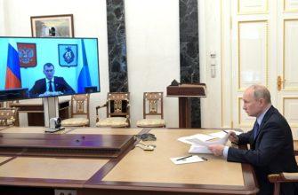 Врио Хабаровского края отчитался перед Путиным