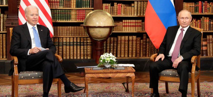 Российско-американские переговоры в узком составе завершились