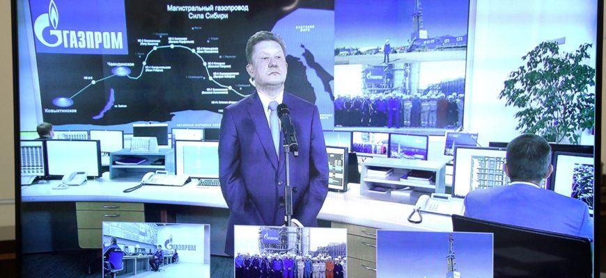 Путин принял участие в церемонии запуска первой технологической линии Амурского газоперерабатывающего завода