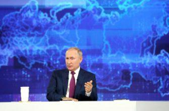Путин провел переговоры со спецпредставителем Президента США