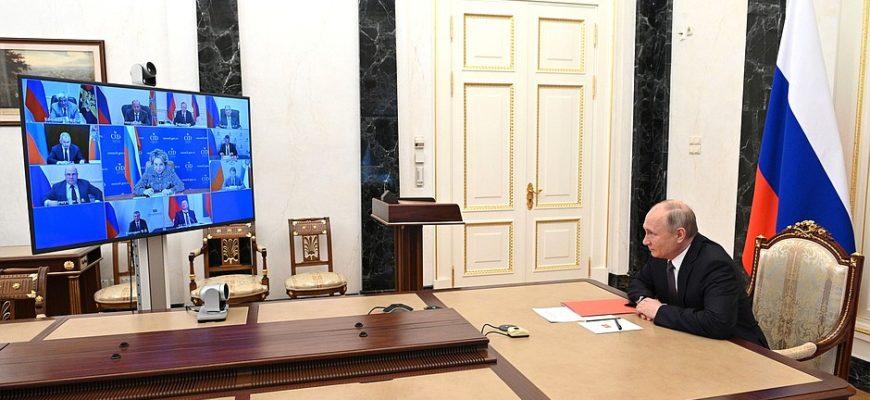 Путин провел совещание с Совбезом