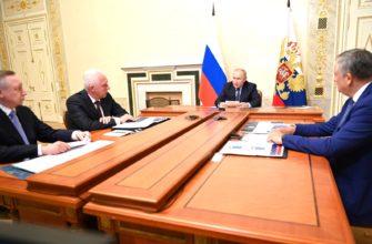 Путин обсудил развитие транспортной инфраструктуры в Санкт-Петербурге и Ленинградской области