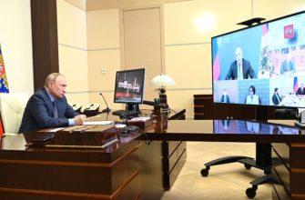 Путин провел совещание по экономическим вопросам