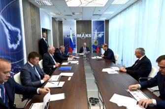 Путин провел совещание по вопросам гражданского авиастроения