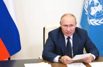 Путин поздравил коллектив центра дерматовенерологии со 100-летием