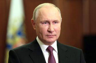 Путин обратился к участникам форума «Россия – спортивная держава»