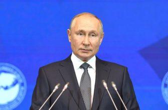 Путин принял участие в Евразийском женском форуме