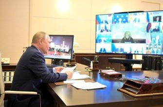 Путин поддержал введение нерабочих дней с 30 октября в России