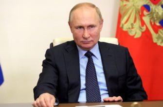 Путин провел переговоры с премьер-министром Италии