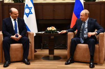 Путин встретился с Премьер-министром Израиля