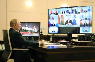 Путин принял участие в юбилейном заседании Совета глав государств СНГ